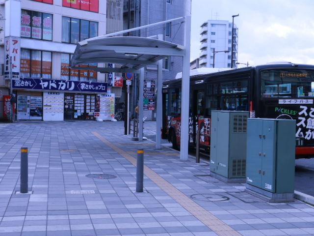 鶴瀬駅バス停
