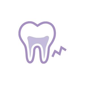 歯が痛い・しみる(虫歯治療)